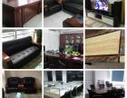 公司停业近全新办公物品 台式电脑 笔记本 以及居家物