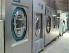 济源出售9成新二手海狮水洗机二手航星50公斤烘干机