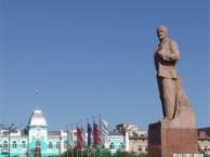 俄罗斯赤塔四日游_满洲里出境游