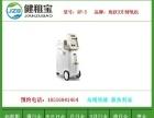 北京制氧机出租吸氧机