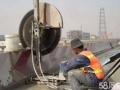 北京混凝土切割 桥梁切割拆除