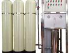 成都宝丽洁-洗衣液生产设备-洗洁精生产设备