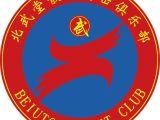 北京散打私教一对一-北京泰拳私教一对一-北京搏击私教一对一