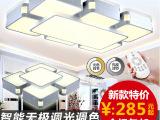 现代客厅灯具长方形大气led吸顶灯异形变色餐厅卧室灯饰天空之城