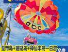 发现美旅行普吉岛皇帝岛珊瑚岛普吉一日游深潜浮潜拖伞中文导游