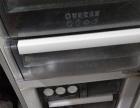 急售LG三开门智能冰箱