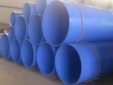 大口徑給水涂塑鋼管 四川蜀帝管業