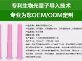 妇科凝胶生产厂家 妇科凝胶OEM代加工妇科凝胶贴牌定制