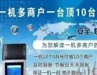 瑞银信大机0.5秒到,单笔十万,一天最高20万.