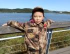 2018五一小长假就去中国小海军夏令营