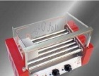 七棍的热狗机出售