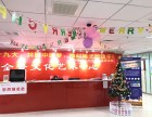 366全景文化艺术中心(幼儿教育)