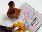 梧州代办印尼旅游签证