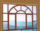 创美门窗=生产批发钛镁铝合金门窗