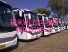 北京东城朝阳门班车租车,北京长期包车,班车包车公司