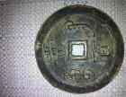 福建福州古钱币古玉器青铜器瓷器字画鉴定交易