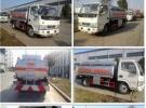 许昌油罐车甲醇车厂家直销1年1万公里8.8万