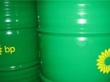 呼伦贝尔齿轮油,46液压油(图),壳牌齿轮油220从容了