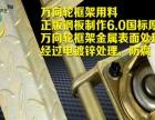 移车器 机动车移动器 液压移车器 北京移车器批发 清障移车器