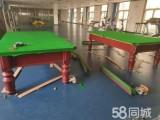 普通臺球桌出售 美式臺球桌價格 北京臺球桌專賣店