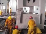 江门 精密设备 整体搬迁 吊装 包装 运输 安装一条龙服务