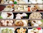广州早餐包子加盟,店面无要求,3-5平米也可开店