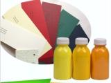 高浓度颜料 色浆 安全环保 厂家直供