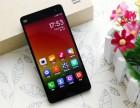 天津红色iPhone7分期付款总价多少