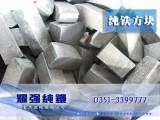 YT01非晶纯铁厂家,非晶带材专用纯铁棒,纯铁块
