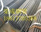 专业注浆用小导管生产厂家 钢花管生产厂 钢管打孔出尖