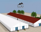 展览篷房、大跨度篷房、车展篷房、高山篷房公司