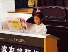 平顶山哆来咪琴行专业钢琴吉他小提琴萨克斯教学培训