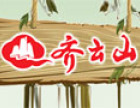 齐云山食品 诚邀加盟