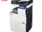 中山打印机租赁公司,提供完善的售后服务