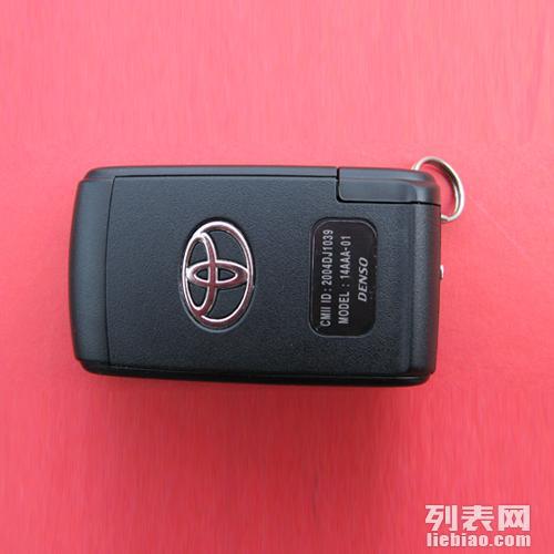 义乌苏溪阳光大道开锁换锁汽车锁保险柜防盗门24小时上门服务