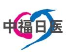 日医健康服务中心加盟