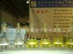 高纯度/耐黄变/2官能UV光固化树脂/脂