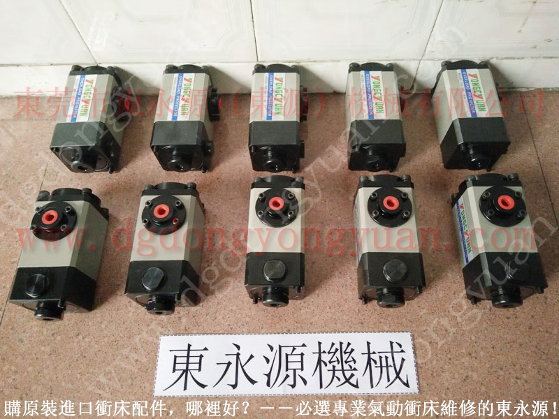 TJSH-80 冲床过载油泵,原装PC14 找东永源