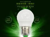 led灯泡 球泡灯E27螺口 3w超亮 卧室灯 塑料ABS节能l