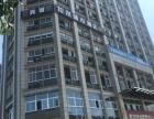 景鸿名城 写字楼 180平米 (广告佳位出租