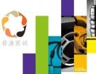 宁波平面设计零基础培训鄞州平面广告设计培训