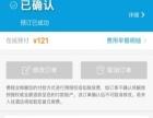 转让10月1日南京金陵驿站国际青年旅社一晚