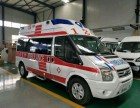 济宁120救护车出租/济宁救护车电话 收费标准 长途跨省转院