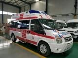 绍兴120救护车出租接送病人转院价格合理安全放心