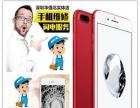 深圳华强北手机维修,华强北手机维修点,爆屏快速跟换