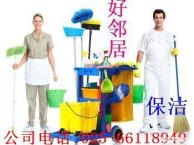南京雨花区长虹路亚东国际公寓承接各类保洁瓷砖美缝室内粉刷