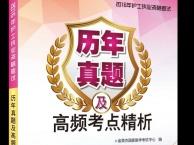 广州金英杰 执业医师 执业药师及护士考试 网课免费