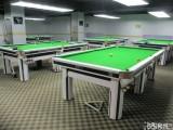 台球桌厂家供应 英森国际台球桌送配置送货上门安装