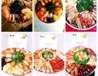 汕头哪有办工厂年会的餐饮公司 年会围餐年会大盆菜