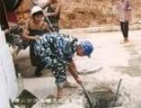 上海闵行区 徐汇区 卢湾区疏通下水道 管道疏通公司 抽粪